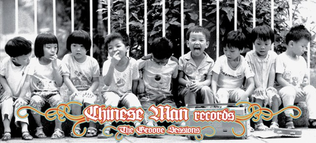 chinese man groove-sessions
